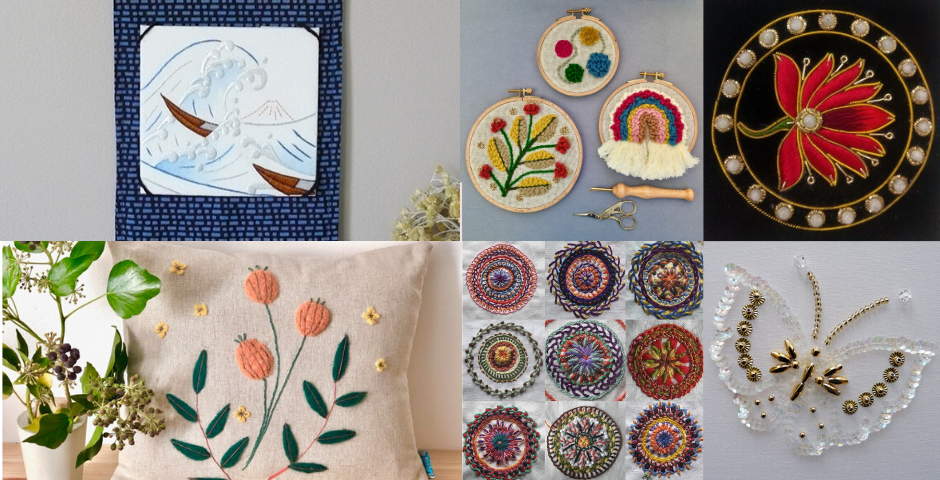 Ateliers 2020 Broderie